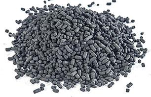 Activated Carbon Pellets